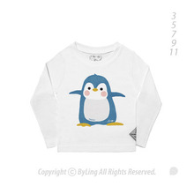 LSB/ Penguin Haumii (blue)