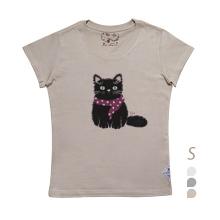 SSW/ Boogie cat (opera)